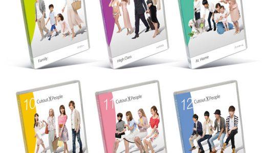 たった1人で32巻もの人物素材集DVDを発売することができた理由