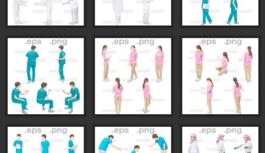 新発売した人物イラスト素材は介護士と農業と医師と白衣姿