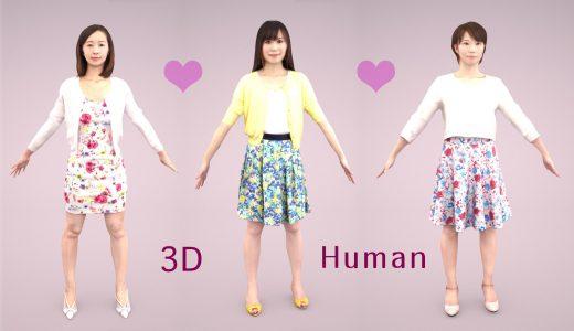 3Dの人モデルデータには5色のファッションテクスチャ と法線マップが含まれます